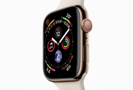 Apple Watch Series 4 即將開賣,台灣預計 11/9 正式上市