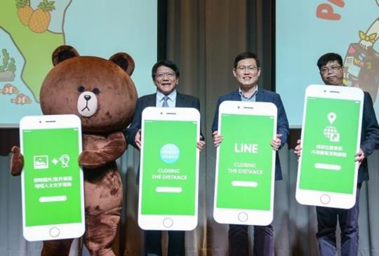觀光旅遊再升級,LINE X 屏東縣政府官方帳號新應用
