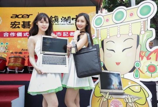 媽祖來保庇,宏碁推出 Acer Swift 3「大甲媽祈福限定版筆電」