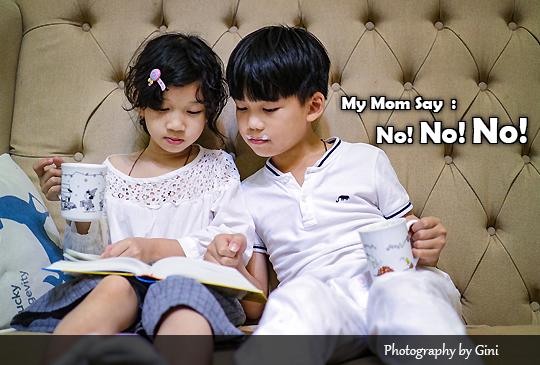 【 跟孩子說不可以,然後呢? 】父母對孩子說了沒有下文的「不」,是在扼殺孩子的學習