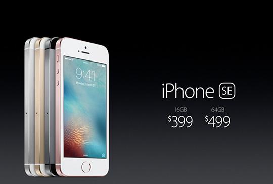 支援 VoLTE 功能,亞太電信 Gt 宣布 iPhone SE 將於 29 日開放預購