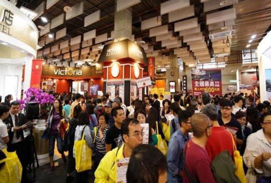 2018 ITF台北國際旅展 11月23至26日南港展覽館盛大展出!