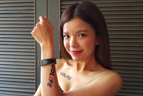 支援悠遊卡支付功能,GOLiFE Care X 智慧悠遊手環首度亮相