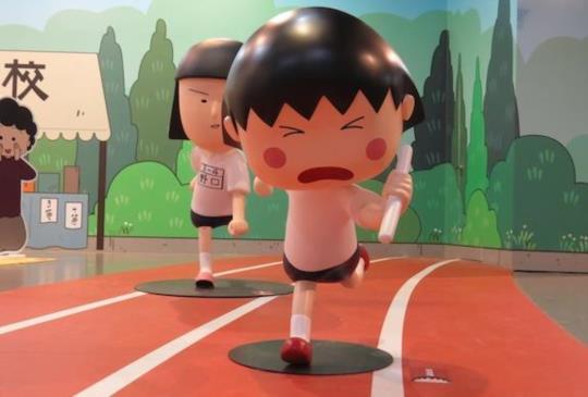 「 櫻桃小丸子學園祭-25週年特展」,來與童年的自己相遇!
