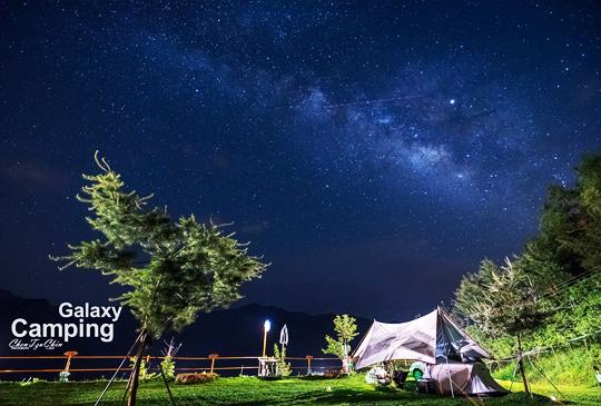 【武嵐露營區 】夏天露營的勇氣來自高海拔的涼爽 NO.101