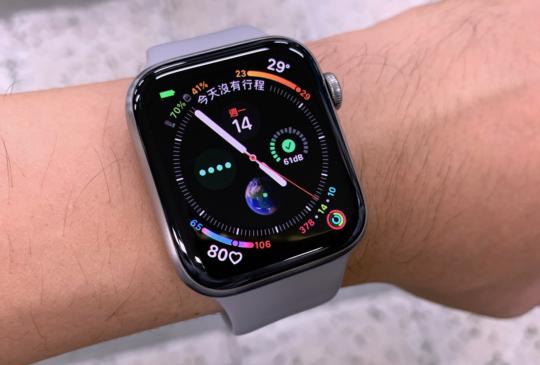 美國版 Apple Watch Series 5 在台灣申請 eSim 教學