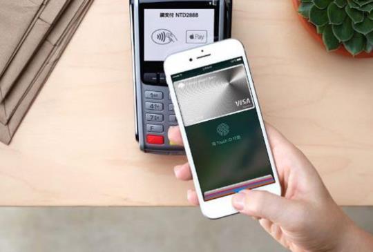 Apple Pay 近了,台灣官方宣布登場在即 7 家銀行率先支援