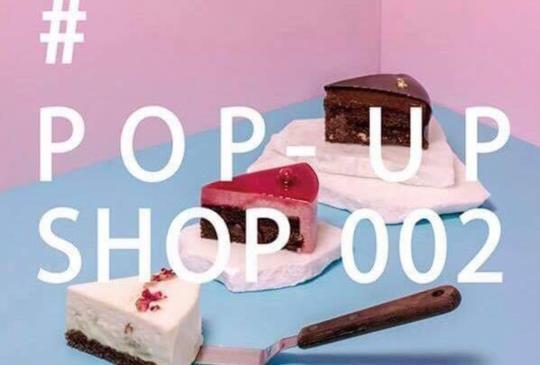 快閃22天!台北信義新天地 排隊高人氣快閃店【HUA POP-UP SHOP-2】