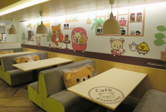 【超萌拉拉熊主題餐廳『Rilakkuma Café』新開幕!心都融化了!】