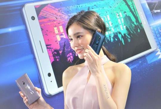 Xperia XZ2 登台開賣各家電信資費方案公佈