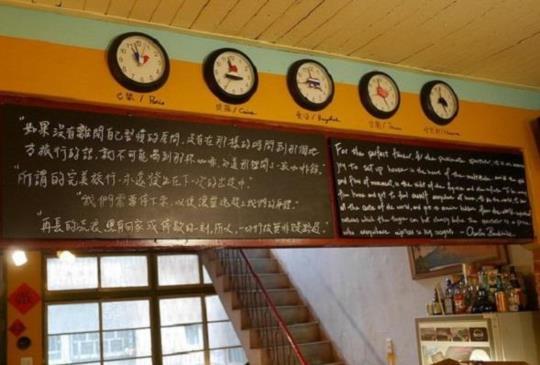 【台南】文青輕食尚:古意早午餐、藝術風麵館及行旅下午茶