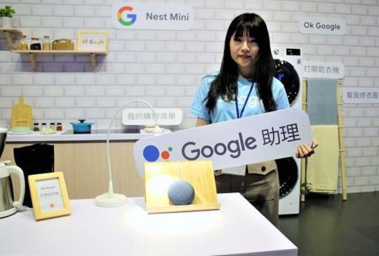 聯手台灣大行銷通路,繁中版智慧音箱 Google Nest Mini 在台上市