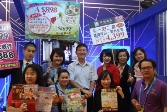 2015台北國際旅展 好康攏在「台南館」