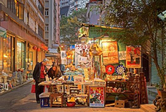 【香港】挖寶去:精選5個主題購物街