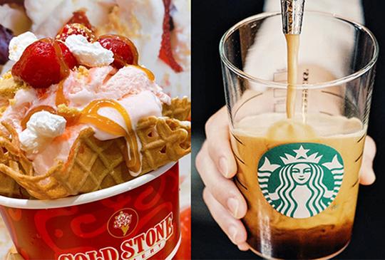 【全台買一送一優惠】2020年11月懶人包(即時更新):咖啡飲品感恩祭來到!