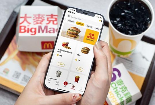 【McDonald's 麥當勞】2021年9月麥當勞優惠券、折價券、coupon