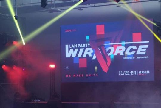 WirForce 2019 花博登場,電競嘉年華規模再創紀錄