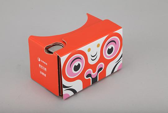 一萬組猴年紀念款 Cardboard 只送不賣,Google 將推虛擬實境網站