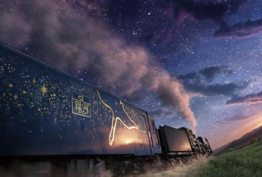 【來趟超夢幻的星空系火車旅行吧!岩手縣「SL銀河列車」之旅】