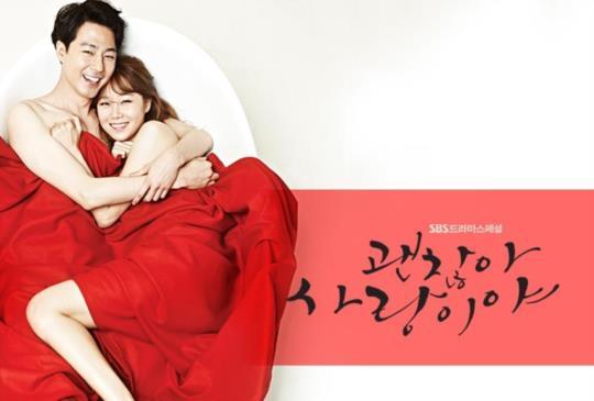 【韓劇《沒關係,是愛情啊》告訴我們的事:愛情帶來的難題,給我們面對一切的勇氣!】