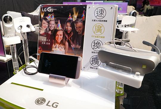 LG 首款 3CA 手機 G5 SPEED 推出,攜手中華電信即起上市