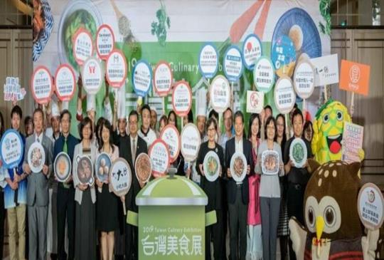 年度盛會「2019台灣美食展」7/26-29世貿一館五感享受一網打盡!