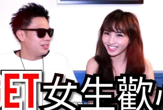 【黑男壽司愛情講座】搭訕達人秘招- 三種讚美 GET 女生歡心!!!