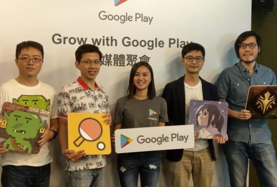 Google:台灣人超愛玩遊戲,手遊市場規模全球仍居前五大