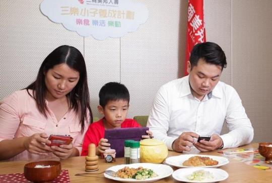 吃飯配手機! 2成家庭用餐親子互動低 3C保母  孩子情緒更易失控!