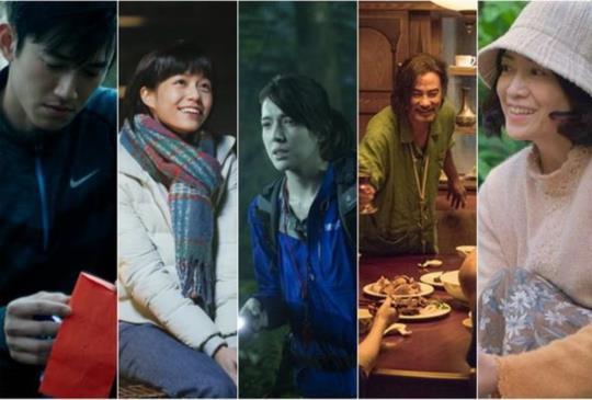 「台灣電影能走出自己的路嗎?」2016台北電影獎評論集(上)