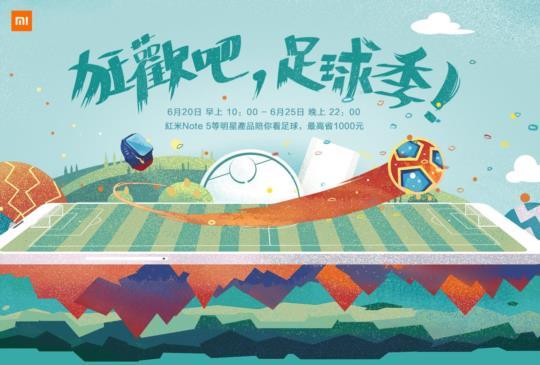 台灣小米宣布石頭掃地機器人、米家恆溫電水壺本月陸續上市