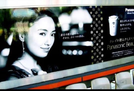 【《日本製造》美容家電 探求神祕美,但還在路上】