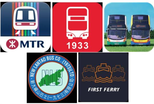 香港交通運輸手機應用程式全攻略 - 鐵路、巴士、渡輪