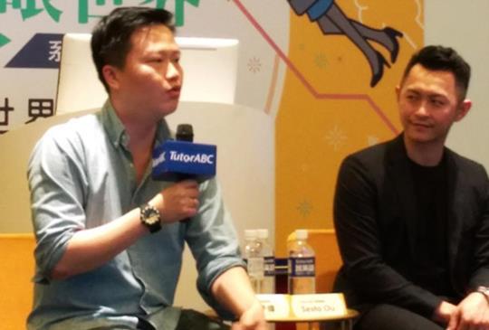 TutorABC《New轉視野 Fun眼世界》新世代講座  鄭匡宇、鍾子偉攜手展開創業跨國經驗對談
