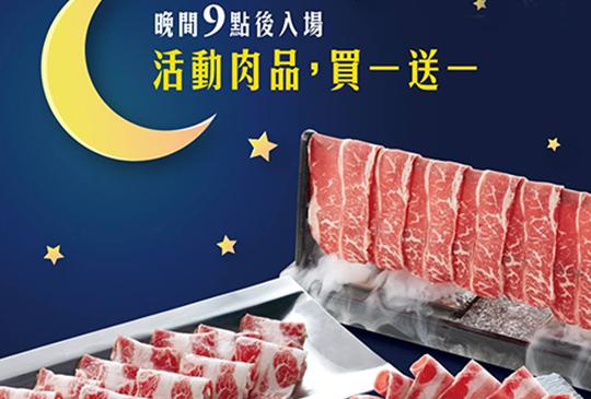 【夏日火鍋優惠懶人包】氣溫越高折扣越多,還有免費肉盤可以吃!