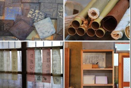 南投 埔里紙匠工房 堅持古老造紙技藝的紙匠工師 從紙的原料敲槌纖維到撈紙烘紙 體驗製作一張有溫度的手