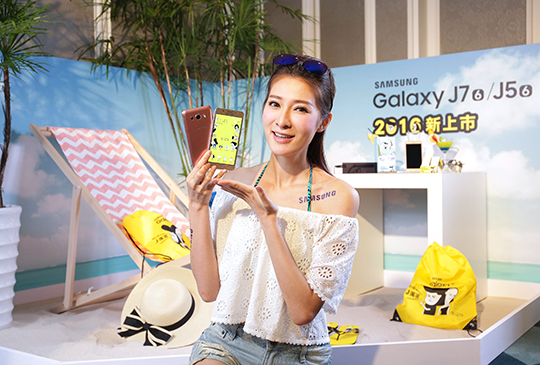 台灣三星 Galaxy J7(2016)為國際版本,規格較低是因定位策略不同