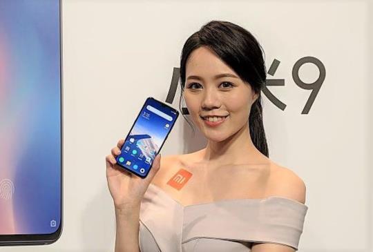 旗艦小米 9、平價 Redmi Note 7、Redmi 7 下週米粉節起台灣上架