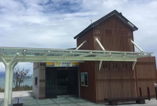 東海岸觀光服務再創新亮點 三仙台遊客中心服務啟動