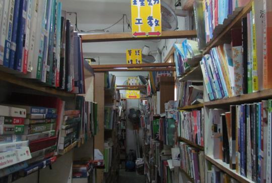 台中二手書店巡禮【逢甲學府新舊書店】