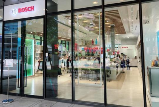 Bosch 博世家電 x 馬佛糧心米 VVIP活動