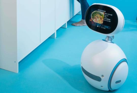 邁向人工智慧及機器人世代,全民基本收入計畫將可實現