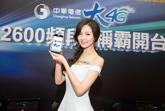 中華電信 2G 升 4G 優惠加碼,「2G 逗陣來升級」更多款手機 0 元帶回家