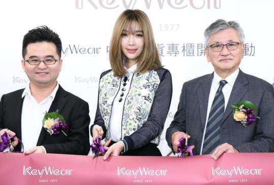 KeyWear睽違32年重返百貨戰場 蔡淑臻2016春季新品風華演繹