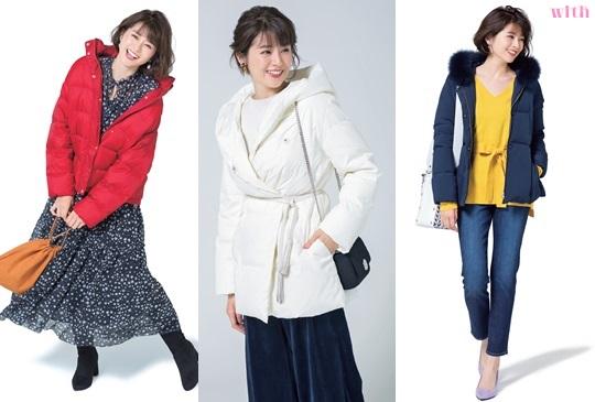寒流來襲也不怕,時髦羽絨衣打破厚重印象超時尚