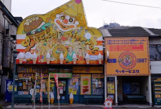 【北海道】函館,不能錯過的當地美食口袋名單(上)