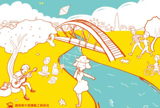 台北河岸音樂季7/25登場  音樂、遊船、煙火迎夏日夜晚