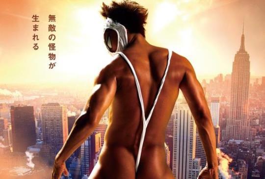 【《瘋狂假面2:變態危機》獻出妳的小褲褲吧!】