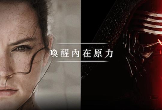 【星際大戰】Google 推完整佈景主題,你選擇光明還是黑暗?