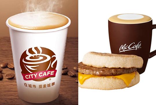 【雙十二優惠懶人包】超商咖啡、北捷0元搭乘、漢堡王買一送二...超狂優惠整理給你!
